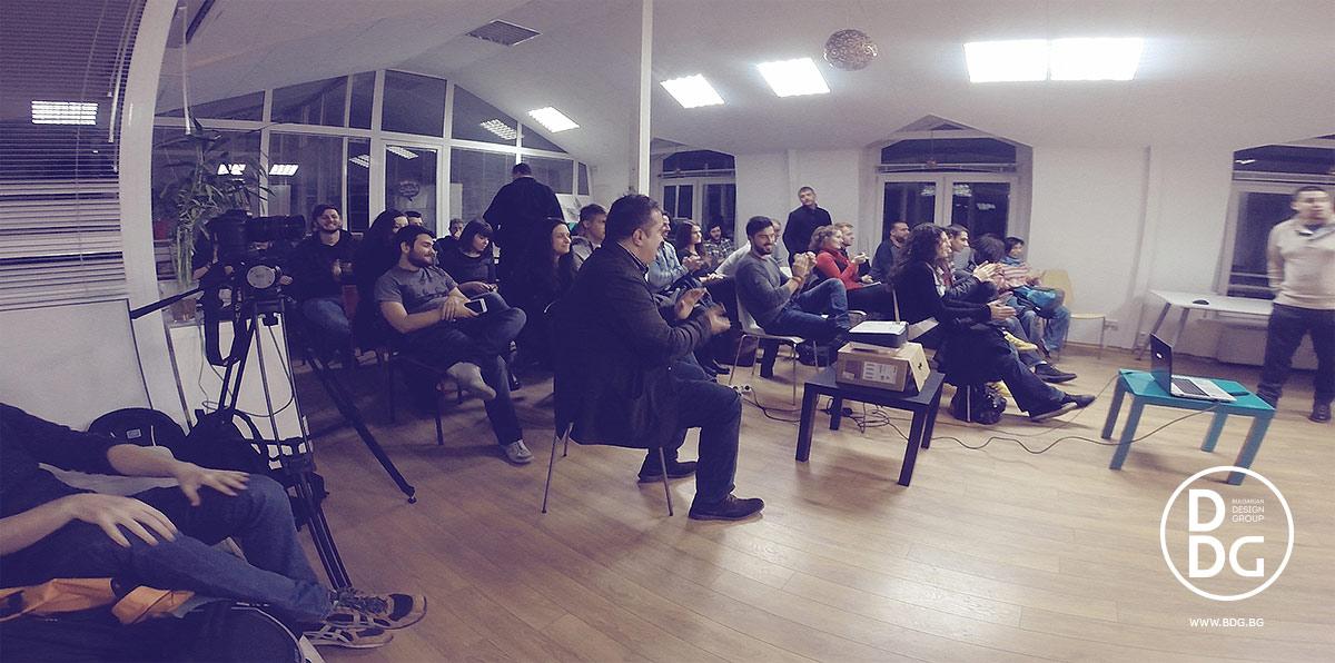 bulgarian-design-meetings