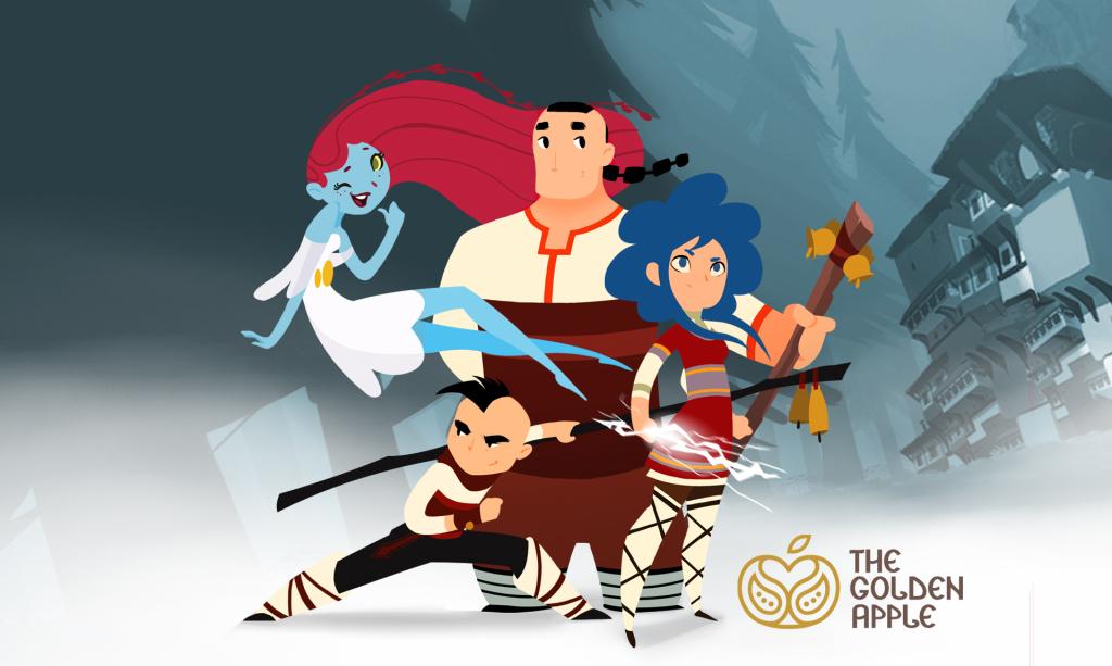 Златната ябълка - българска анимация