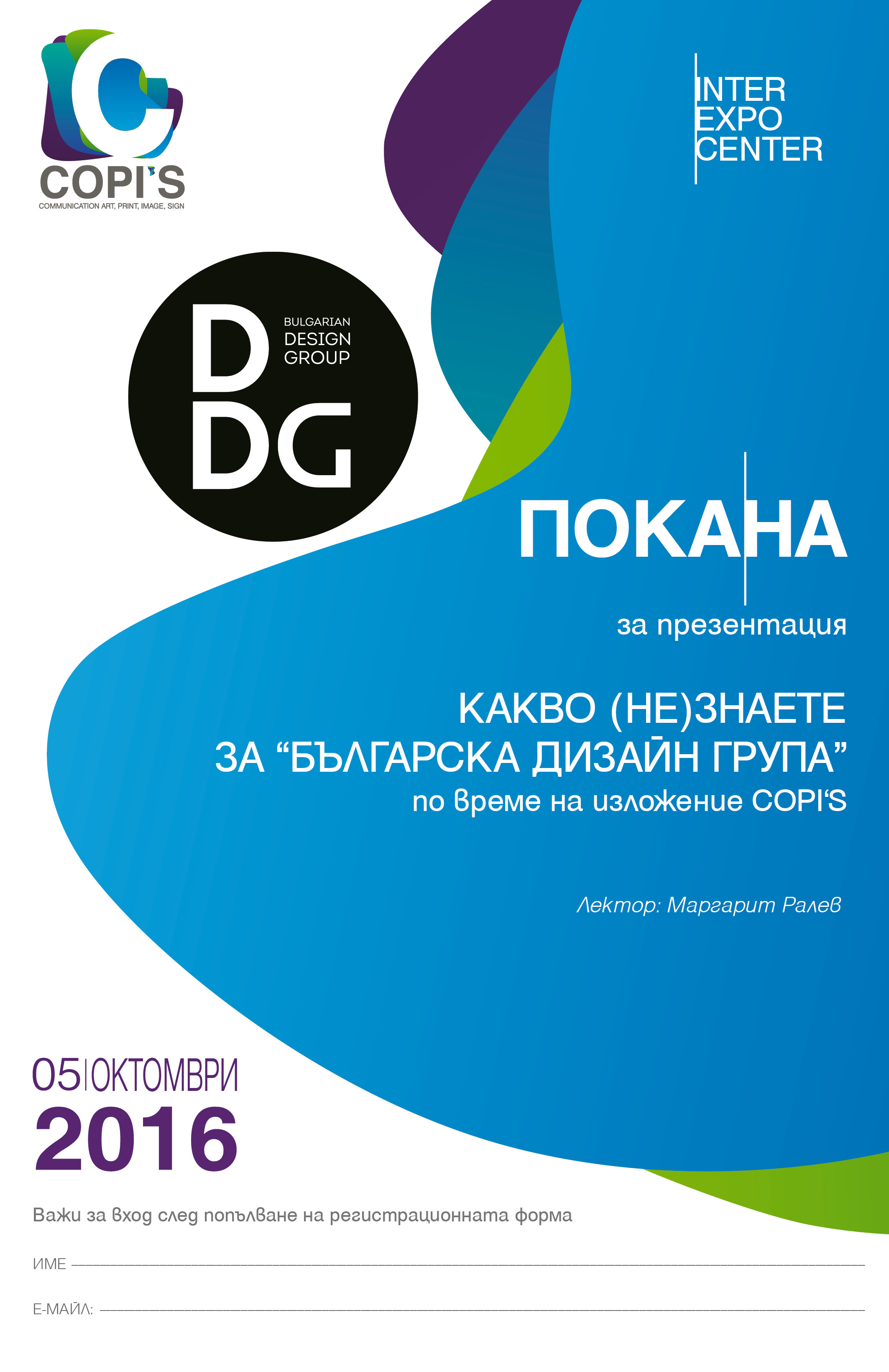 pokana_seminar_BDG