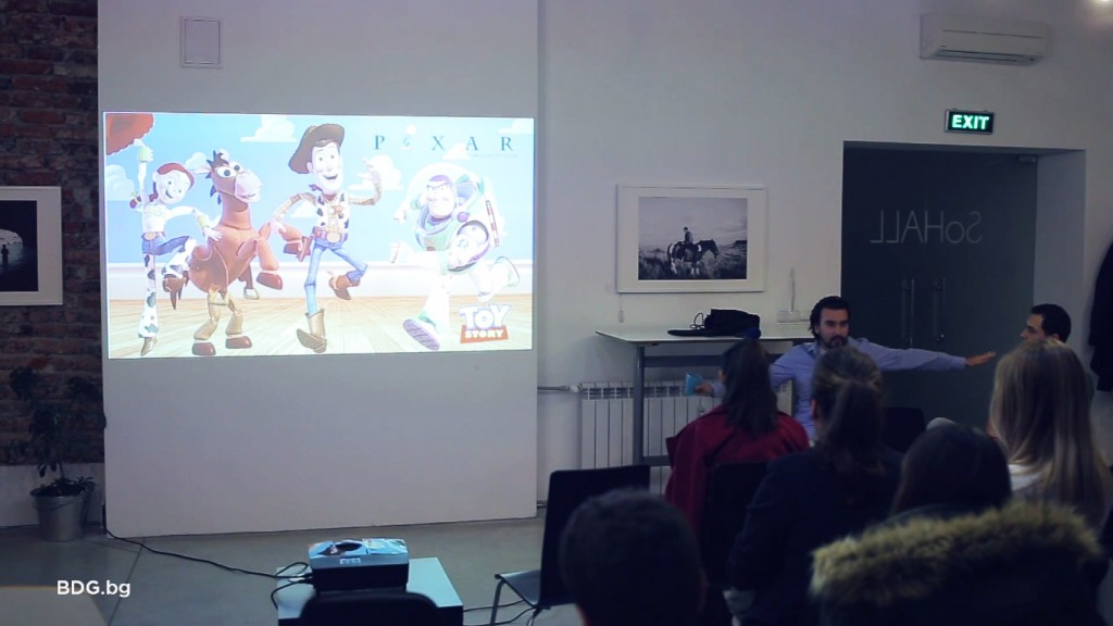 бдг марин петров анимация