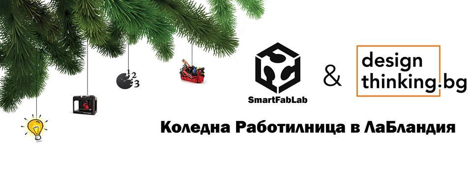 workshop-smartfablab