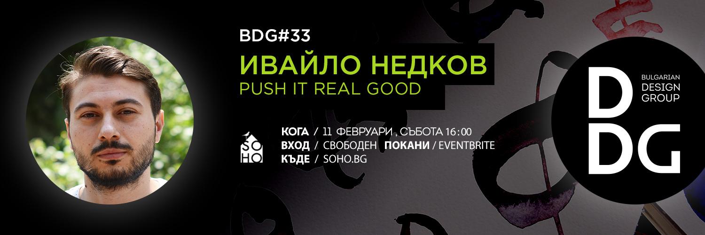 bdg-meetup-33-cover