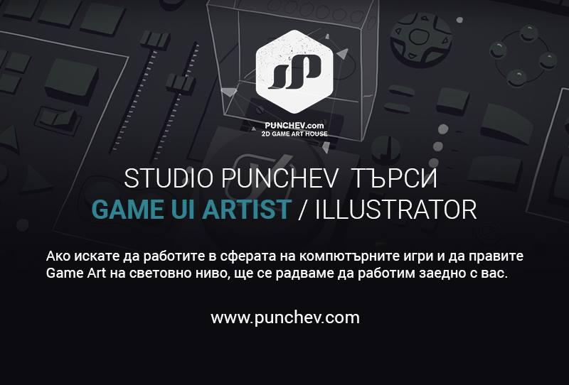 studio pucnhev