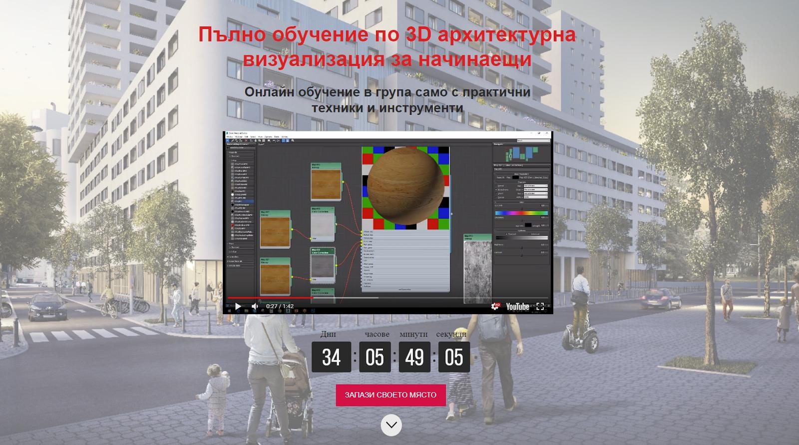 designcrouse-discounts