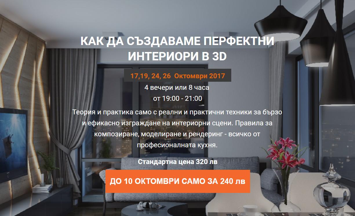 discount-design-course