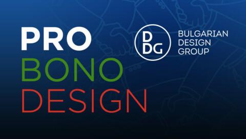 pro bono design