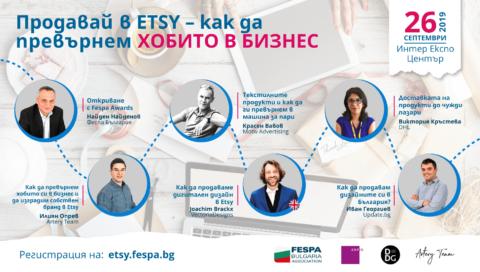 cover photo Seminar Etsy fespa