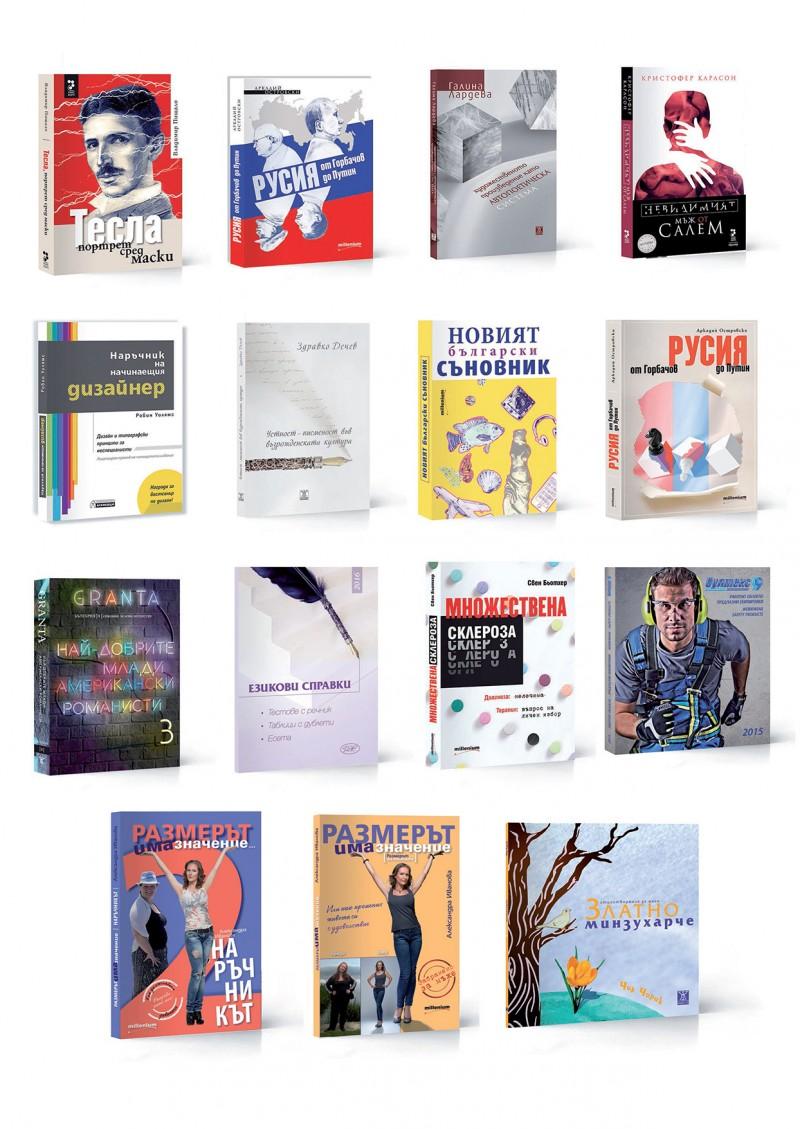 books-portfolio