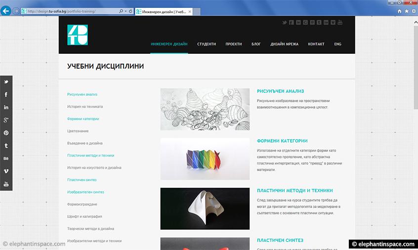 Example pdf 7 by ui design vaadin